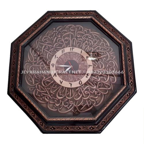 Jam Kaligrafi Ayat Kursi Prowolon