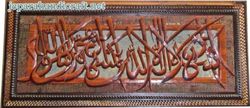 Jual Kaligrafi Syahadat Loster Murah