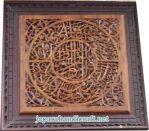 Kaligrafi Ukiran Arab Al Falaq