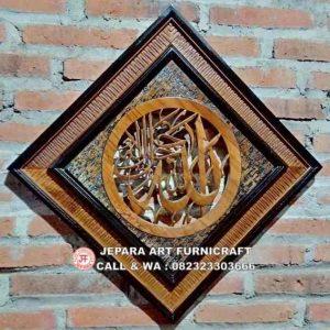 Kaligrafi Allah SWT & Muhammad SAW