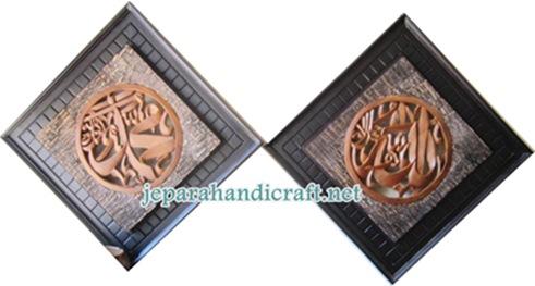 jul Kaligrafi Allah SWT & Muhammad SAW harga murah