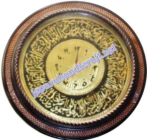 Jual Jam Kaligrafi Ayat Kursi Kuningan