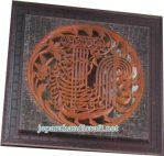 Kaligrafi Al Ikhlas Daun