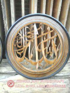 Gambar Kaligrafi Allah Muhammad AM 01 225x300