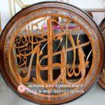 Gambar Kaligrafi Allah Muhammad Bulat 14 Meter 1 150x150