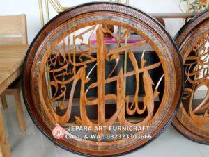 Gambar Kaligrafi Allah Muhammad Bulat 14 Meter 1 300x226