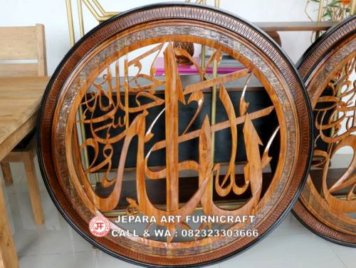Best Seller Kaligrafi Allah Muhammad Bulat Kayu Jati Murah