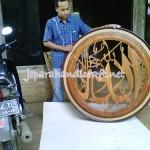 Gambar Kaligrafi Allah Muhammad Bulat 14 Meter 150x150