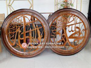 Kaligrafi Allah Muhammad Bulat 1,4 Meter