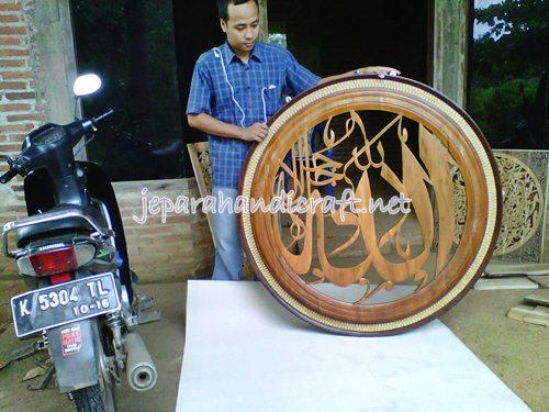 Gambar Kaligrafi Allah Muhammad Bulat 14 Meter