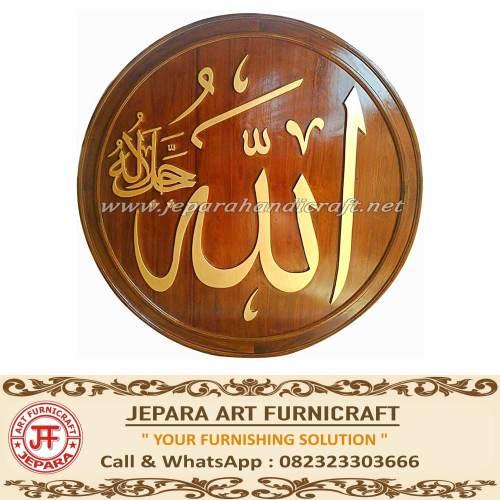 Jual Kaligrafi Allah Muhamad New Gold Kayu Jati Murah