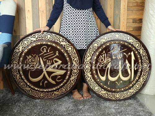 Best Seller Kaligrafi Allah Muhammad Jati Jepara Termurah