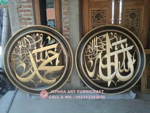 Kaligrafi Allah Muhammad Gold