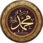 Kaligrafi Allah Muhammad Jati Jepara