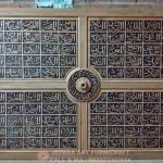 Kaligrafi Atap Plafon Asmaul Husna