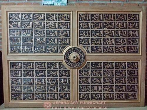 Gambar Kaligrafi Arab Asmaul Husna