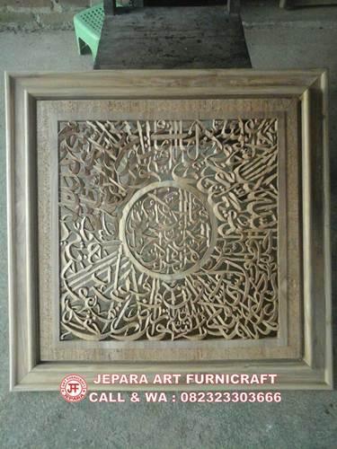 Jual Kaligrafi Arab Ayat Kursi Jepara Murah