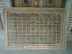 Kaligrafi Arab Jati Asmaul Husna