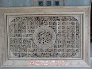 Kaligrafi Jati Asmaul Husna