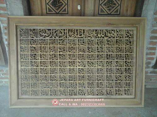 Jual Kaligrafi Arab Jati Asmaul Husna Murah