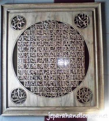 Jual Kaligrafi Asmaul Husna Jati Jepara Bergaransi