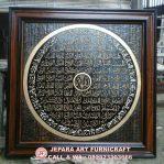 Kaligrafi Asmaul Husna Kotak