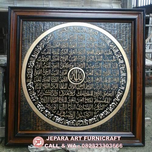 Jual Kaligrafi Asmaul Husna Kotak Murah