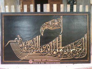 Kaligrafi Bentuk Kapal