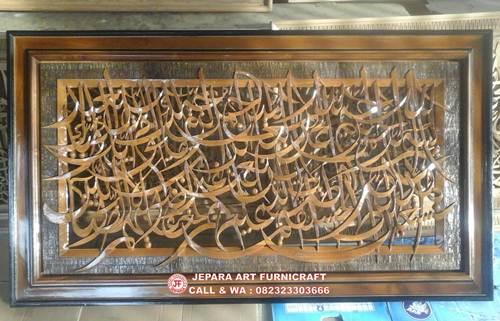 Jual Kaligrafi Jati Al Fatihah Murah