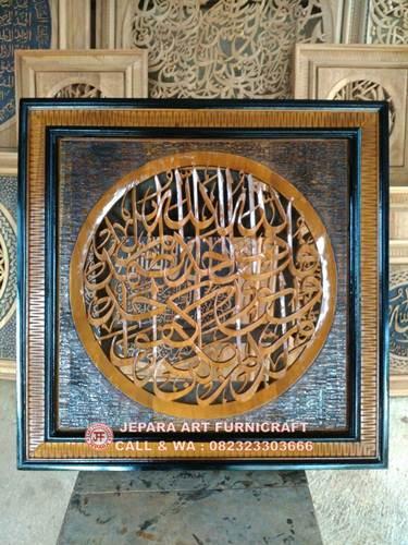 Jual Kaligrafi Jati Al Iklhlas Bulat Persegi Harga Termurah