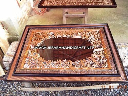 Jual Kaligrafi Jati Alfatihah Cermin Murah