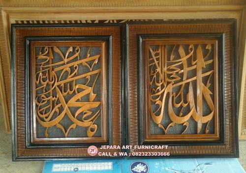Jual Kaligrafi Jati Allah Muhammad Murah