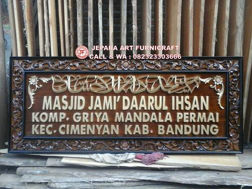 Jual Kaligrafi Jati Arab Plang Masjid Murah