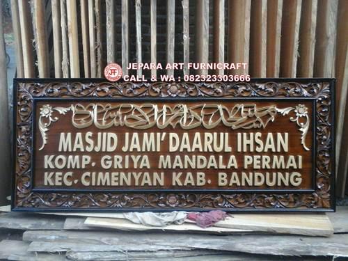 Gambar Kaligrafi Jati Arab Plang Masjid