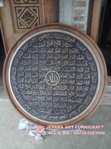 Kaligrafi Jati Asmaul Husna Bulat