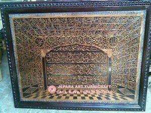 Kaligrafi Jati Ayat Kursi + Asmau Husna
