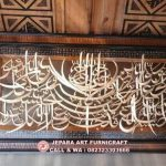 Kaligrafi Jati 1000 Dinar Emas
