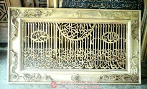 Kaligrafi Jati Jepara Ukiran Al Fatihah