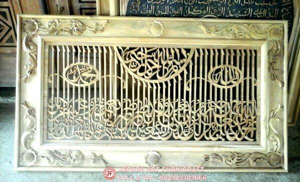 Jual Kaligrafi Jati Jepara Ukiran Al Fatihah Harga Termurah