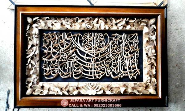 Jual Kaligrafi Jati Seribu Dinar Bingkai Relief Murah