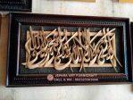 Kaligrafi Jati Syahadat