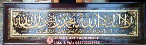 Kaligrafi Jati Syahadat Emas
