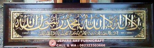 Gambar Kaligrafi Jati Syahadat Emas