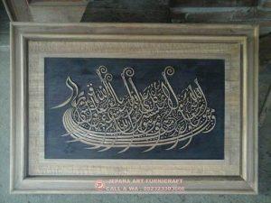 Kaligrafi Seribu Dinar