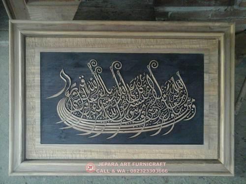 Jual Kaligrafi Seribu Dinar Murah