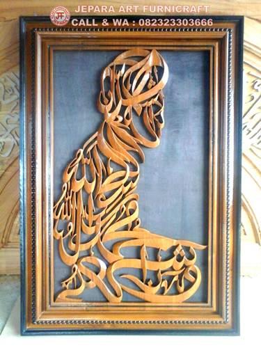 Jual Kaligrafi Syahadat Model Tahiyat Murah
