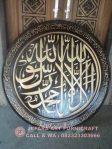 Kaligrafi Syahadat Tauhid+Alfatihah