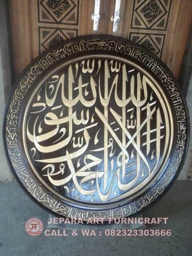 Jual Kaligrafi Syahadat Tauhid+Alfatihah Murah