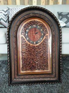 Jam Kaligrafi Jati