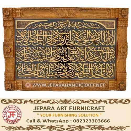 Jual Kaligrafi Kayu Jati Ukiran Jepara Terbaru Murah